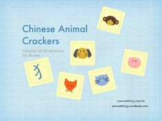 Chinese Animal Crackers