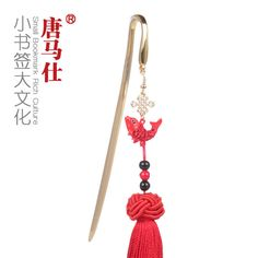Tom-Horse Red baking varnish Chinese handicraft 24K G/P Festive gift Bookmark #TomHorse #BridalShowerWedding