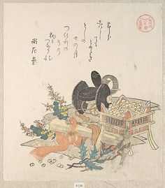 Things Used for the Ceremony of Exorcising the Demons  Kubo Shunman  (Japanese, 1757–1820)  Period: Edo period (1615–1868) Date: 19th century Culture: Japan Medium: Polychrome woodblock print (surimono); ink and color on paper