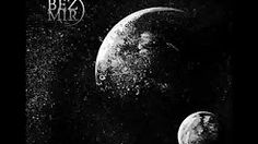"Opening track from the upcoming debut album ""Void"" from Bezmir, new Black Metal project created by Severoth. To be out at Summer Solstice 2017 a."