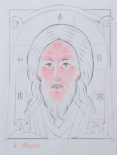 Writing Icon, Holy Mary, Bible Art, Techno, Sketches, Cartoon, Illustration, Painting, Creative Art