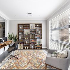 Study Office, Home Office, Urban Interior Design, Mcdonald Jones Homes, Wood And Metal, Havana, Old And New, House Tours, Bookcase
