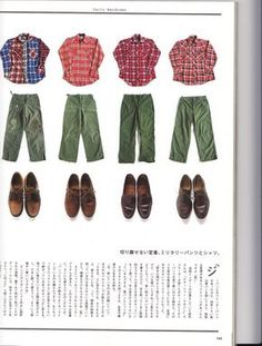 Brutus Daily Wardrobe with Daiki Suzuki Large Men Fashion, Mens Fashion, Preppy Boys, Engineered Garments, Made Clothing, Fashion Essentials, Khaki Green, Japanese Fashion, Trending Memes
