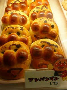 Japanese facetries..;..Ampan-man     /Note:Japanese anime hero who's head is Pan(Bread) filled with Amco(sweet black bean paste)  via flickr