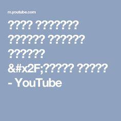 مسمن بريستيج باشكال وحشوات مختلفة /وصفات رمضان - YouTube