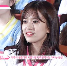 Love Is All, Love Of My Life, Yu Jin, Japanese Girl Group, First Baby, Kpop Groups, Falling In Love, Queens, Dancer