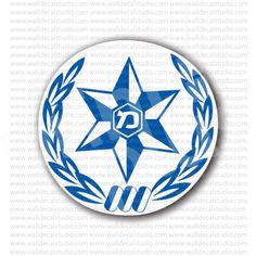 The Israel Police Sign Sticker
