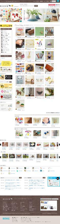 The website 'http://minne.com/' courtesy of @Pinstamatic (http://pinstamatic.com)