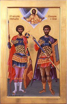 Άγιοι Θεόδωροι / Saints Theodores