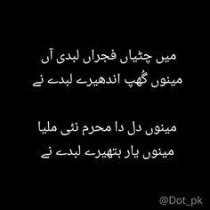 H🍁Ķ Urdu Poetry 2 Lines, Poetry Quotes In Urdu, Love Poetry Urdu, Rumi Quotes, Quotations, Life Quotes, Deep Quotes, Qoutes, Soul Poetry