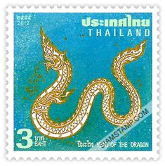 Thailand Stamps 2012 - year of the Dragon