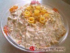 Βιδοσαλάτα - η τέλεια σαλάτα για μπουφέ! #sintagespareas #salatamezimarika My Favorite Food, Favorite Recipes, Dips, Party Buffet, Salad Bar, Finger Foods, Salad Recipes, Macaroni And Cheese, Food Processor Recipes