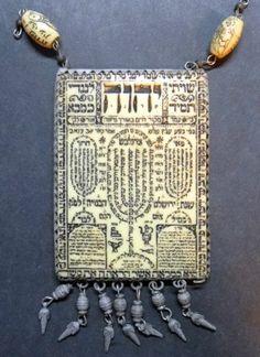 JUDAICA VINTAGE SHIVITI AMULET PLATE JEWISH HEBREW KABBALAH KABBALISTIC KABBALA