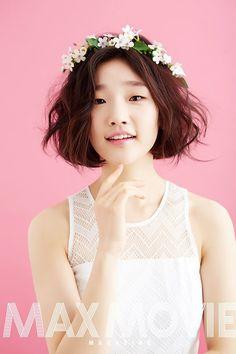 Park So-dam (박소담) - Picture @ HanCinema :: The Korean Movie and Drama Database Female Actresses, Korean Actresses, Korean Actors, Cinderella And Four Knights, Divas, Park So Dam, Free Park, Park Shin Hye, Beautiful Mind