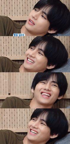 Daegu, Bts Boys, Bts Bangtan Boy, Vmin, Kpop, V Bts Wallpaper, Kim Taehyung, Bts Lockscreen, Bts Photo