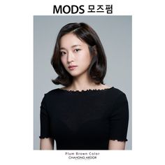 차홍아르더 » Mods Perm _ Plum Brown