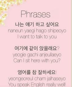 Japanese is a language spoken by more than 120 million people worldwide in countries including Japan, Brazil, Guam, Taiwan, and on the American island of Hawaii. Japanese is a language comprised of characters completely different from Korean Slang, Korean Phrases, Korean Quotes, Korean Words Learning, Korean Language Learning, How To Speak Korean, Learn Korean, Language Study, Learn A New Language