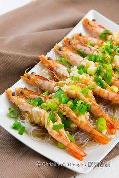 steamed garlic prawns with vermicelli