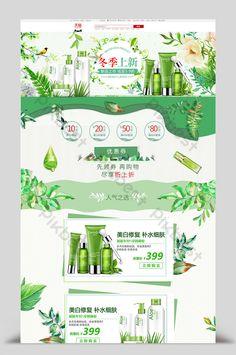 Taobao Home Tmall Home Cosmetics Home Beauty Makeup Skin Care Beauty Makeup Coupon Fall Skin Care Ma E Commerce, Beauty Make Up, Skin Makeup, Website Template, Beauty Skin, Photoshop, Skin Care, Cosmetics, Layout