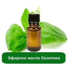 Various essential oils for arthritis can provide relief, including peppermint, rosemary, marjoram, and 7 more. Read on for why each helps and how to apply to get relief. News Health, Health Care, Shower Gel, Hot Sauce Bottles, Peppermint, Lotion, Hair Care, Shampoo, Essential Oils