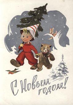 советские открытки с новым годом: 75 тыс изображений найдено в Яндекс.Картинках