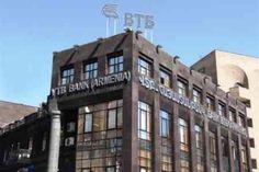 Arminfo: Банк ВТБ (Армения) предоставляет клиентам возможность самостоятельно устанавливать ПИН-коды своих карт