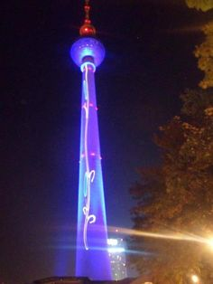 Fernsehen Turm Great during Festival of lights