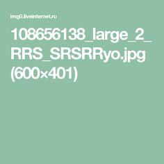 108656138_large_2_RRS_SRSRRyo.jpg (600×401)