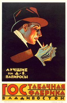 https://s-media-cache-ak0.pinimg.com/236x/64/16/7a/64167a6a6e68fbee13a5635206f9c31b--vintage-ads-flyer.jpg