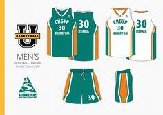 UB SumPRO Sibur Basketball Uniforms, Basketball Jersey, Uniform Design, Classic Collection, New Jersey, Nba, Basketball, Soccer, Log Projects