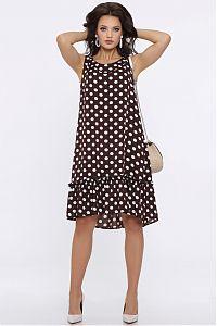 Красивое платье купить недорого в интернет-магазине с доставкой Dresses, Fashion, Vestidos, Moda, Fashion Styles, The Dress, Fasion, Dress, Gowns
