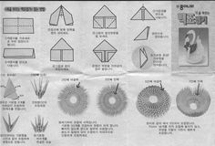 Easy Origami Instruction