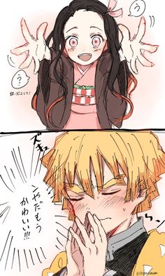 Anime Demon, Manga Anime, Anime Art, Cute Anime Pics, Cute Anime Couples, Demon Slayer, Slayer Anime, L Death Note, Hxh Characters