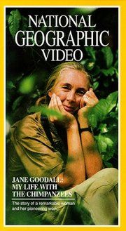 Jane Goodall And Her Husband | Jane Goodall