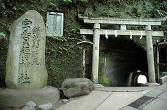 Japan Photo   Zeniarai-benten 銭洗い弁天 Japanese Shinto shrine in Kamakura