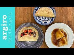 Συνταγή για κρέπες από την Αργυρώ Μπαρμπαρίγου | Η απόλυτη συνταγή με όλα τα μυστικά μου, για να φτιάξετε τέλεια ζύμη για γλυκές και αλμυρές κρέπες Good Food, Yummy Food, Greek Recipes, Yummy Recipes, French Toast, Mexican, Breakfast, Cake, Ethnic Recipes