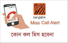 To Know Banglalink Miss Call Alert Service 2020 Active & De-Active For Free From wiki of info