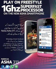 Nokia Asha 311 Specification & Price in Pakistan.