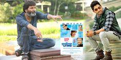 for Allu Arjun Trivikram Srinivas Planing Pre-Make Telugu Cinema, Inventions, Baseball Cards, How To Make, Movies, Films, Cinema, Movie, Film