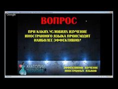 День 4. Мари Староверова и Анатолий Тверитнев