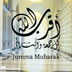 Jumma mubarak to every moslem in the world