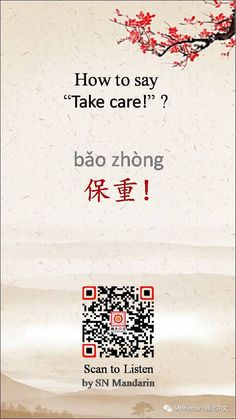 """No.12-Chinese Poster : How to say""""Take care!""""in Chinese?"""