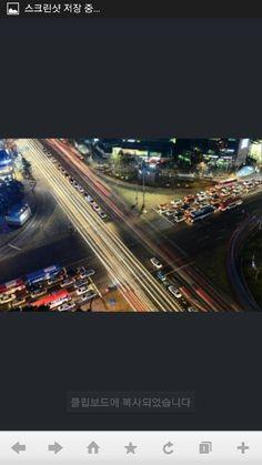Kangnam crossroads .