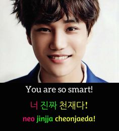 You are so Smart in Korean