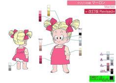 Dragon Ball Ossu! Kaette Kita Son Gokū to Nakama-tachi - Model Sheet 035 | Flickr - Photo Sharing!