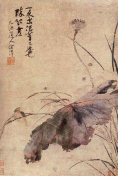 Xu Wei - 1521-1593
