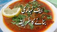 Beef Steak Recipe In Urdu.Beef Steak Recipe In Urdu Urdu Totke. Sizzling Beef Steak Recipe In Urdu The Cook Book. Slow Cooked Pakistani Beef Koftas With A Fragrant Curry . Leftover Steak Recipes, Beef Steak Recipes, Vegetarian Crockpot Recipes, Easy Soup Recipes, Easy Chicken Recipes, Cooking Recipes, Cooking Food, Lunch Recipes, Paleo Recipes