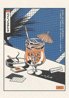Graphic Design Books, Japanese Graphic Design, Graphic Design Illustration, Digital Illustration, Poster Art, Blue Poster, Japanese Animated Movies, Orange Art, Blue Orange