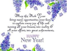 Happy new years eve and new years day be safe healthy and happy happy new year greetings message m4hsunfo