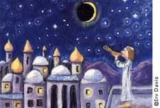 rosh hashanah calendar